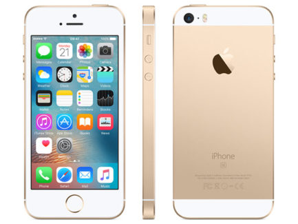 iphone-se-gold