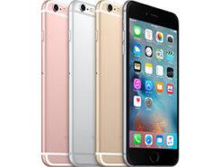 "iPhone 6s (4.7"")"