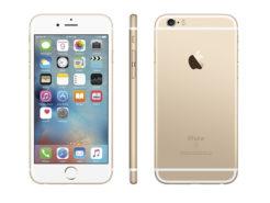 iphone-6s-gold-32gb