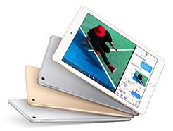 iPad Air/ iPad 2017
