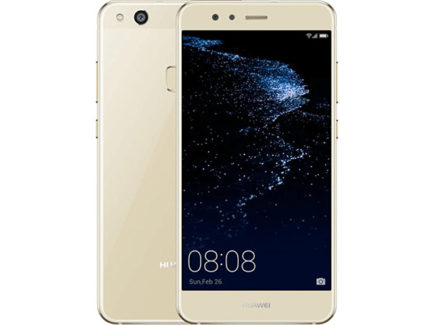 huawei-p10-lite-dual-sim-4gb-ram-gold